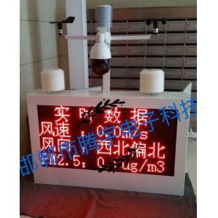 腾宇电子车载扬尘污染在线监测TY-CZY