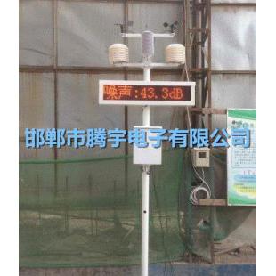 腾宇电子噪声环境在线监测系统TY-ZYT