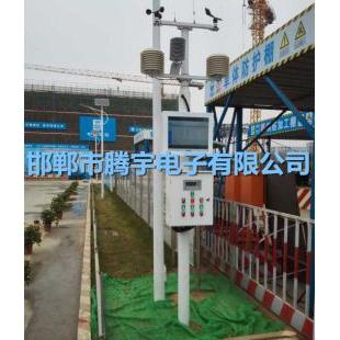 腾宇电子扬尘在线监测控制雾炮喷淋设备TY-LKQ