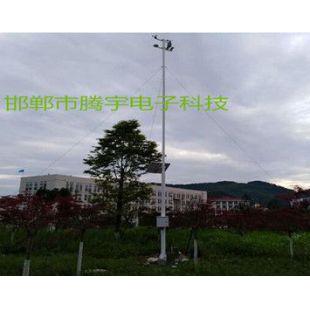 腾宇电子森林气象站TY-QX6