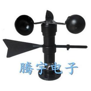 腾宇电子风速风向一体式传感器TY-D-FSX