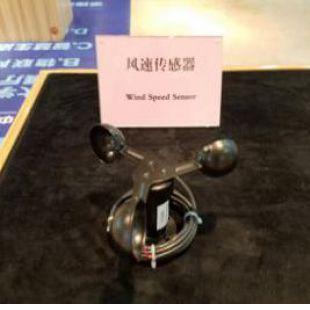 腾宇电子风速传感器TY-FS485