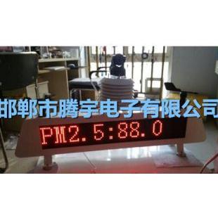 腾宇电子车载扬尘噪声在线检测仪