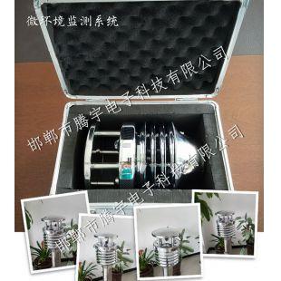 騰宇電子超聲五要素一體環境傳感器TY-C-5YH