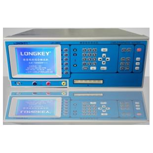 LK-5800F精密线材综合测试仪
