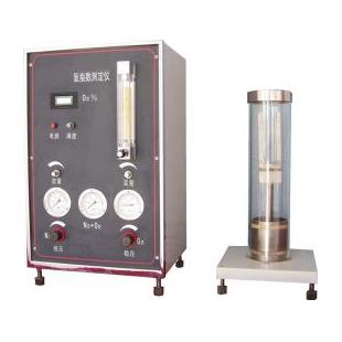 氧指数燃烧测定仪