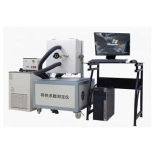 绝热材料导热系数测试仪