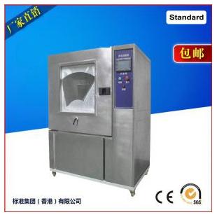 上海千實防塵試驗箱