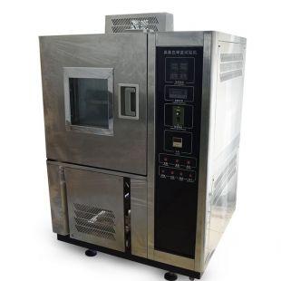 橡胶耐臭氧加速老化试验箱/老化试验箱