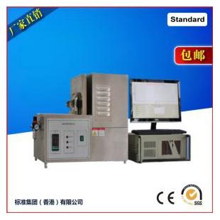 上海千實織物熱輻射測試儀