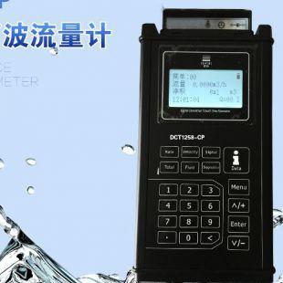 深圳建恒DCT1258便携式超声波流量计