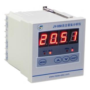JY-550制氧机专用高含量氧分析仪