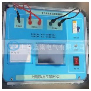 上海蓝巢 变压器互感器消磁分析仪