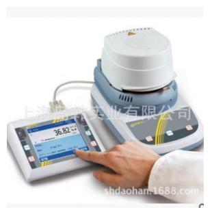 德国科恩卤素水分测定仪DLT 100-3N