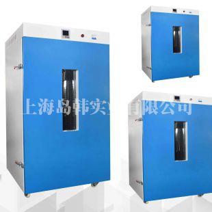DHG-9425A立式大型300度烘干箱电热恒温鼓风干燥箱