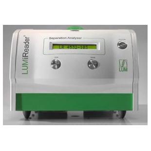 LUMiReader PSA分离性质分析仪
