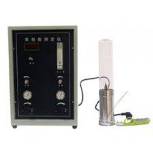 JF-3氧指数测试仪