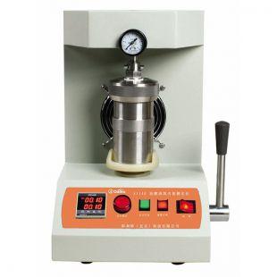 A1140抗燃油氯含量测定仪