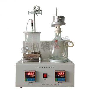 得利特机械杂质测定仪A1280