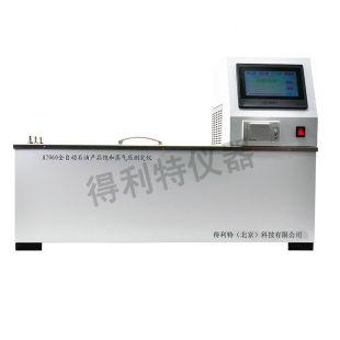 得利特燃料饱和蒸气压测定仪