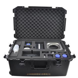 A1390漆膜倾向指数测定仪