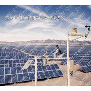 光伏气象站光伏电站专用太阳辐射值监测
