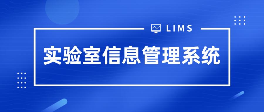 花呗接入央行征信热点公众号推图@凡科快图.png