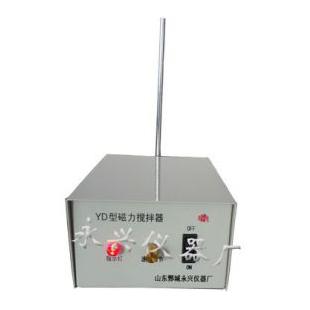 山东精佳牌实验室小型YD型磁力搅拌器