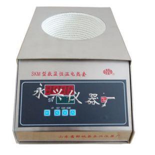 山东永兴新款不锈钢外壳SKM型数显恒温电热套