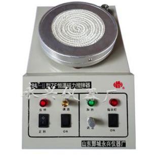 84-ⅡZF型恒温磁力搅拌器(正反搅拌