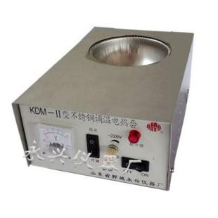 山东永兴实验室用的YX-Ⅱ型不锈钢调温电热套
