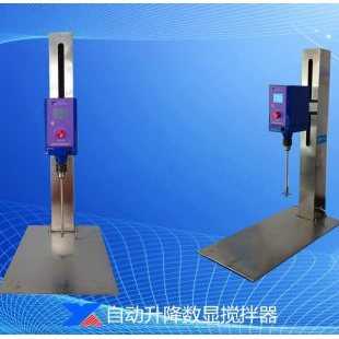 山东永兴YX-1新款自V动升降数显电动搅拌器
