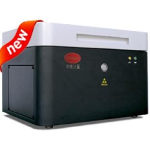 专业级能量色散型X射线荧光分析仪