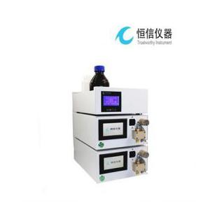 武汉恒信HX-2000农药残留检测二级柱后衍生系统