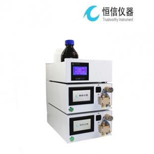 武汉恒信HX-1000兽药药品检测一级柱后衍生系统
