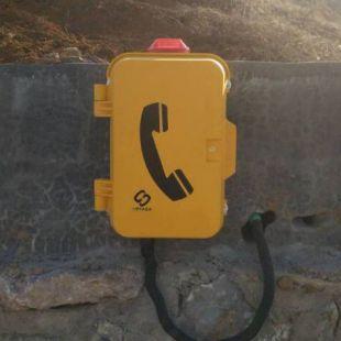 工业防水电话机  室外壁挂话站