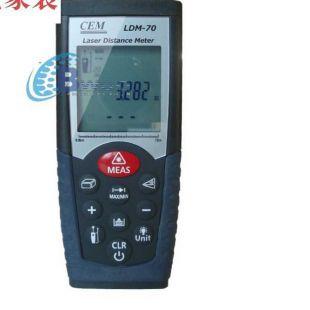 包邮CEM华盛昌激光测距仪LDM-70红外线量房测量仪