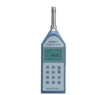 嘉兴恒升HS6298多功能噪声测试仪噪音测试仪多用声级计噪音