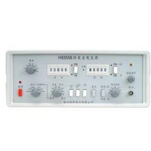 嘉兴恒升HS5558猝发音发生器HS-5558