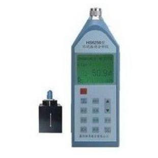 嘉兴恒升HS6256环境振动分析仪环境振动检测仪测试仪测量仪嘉兴恒升电子