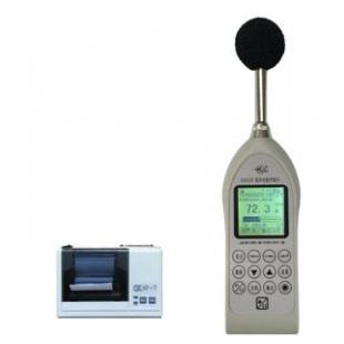 國營紅聲HS6226頻譜分析儀多功能聲級計噪聲分析儀噪音計