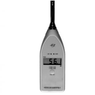国营红声HS5633B声级计噪音计分贝计噪音测试仪可计量