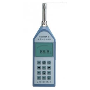 嘉兴恒升HS6298A多功能声级计噪声统计分析仪