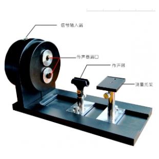 杭州爱华AWA6153S+型低频耦合腔