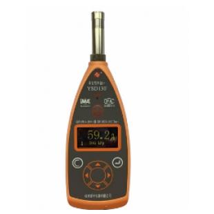 杭州愛華YSD130+本安型聲級計
