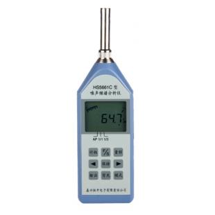 嘉兴恒升HS5661C噪声频谱分析仪精密声级计1/1倍频程1/3频谱分析