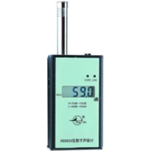 国营红声授权原装正品HS5633数字声级计噪声监测仪包计量合格