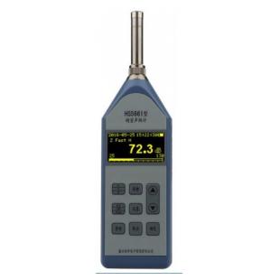 嘉兴恒升HS5661A精密数字声级计噪音计原装包邮一级代理
