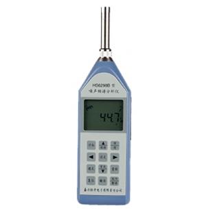 嘉兴恒升HS6298B噪声频谱仪