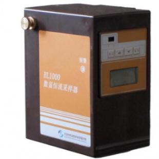 北京劳保所 HL1000单器路双路数显恒流大气 环境采样器